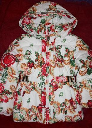 Модный,зимний, супер теплый фирменный термокомплект куртка+ком...