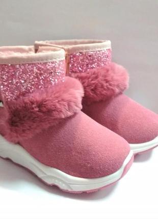 Зимние ботинки  угги розовые 27-31