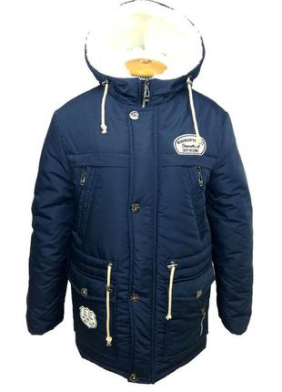 Зимняя куртка-парка для мальчика 4-15  лет