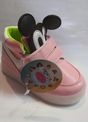 Детские  -ботинки   розовые  21, 23