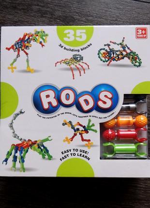 Детский 3D конструктор Rods 35 деталей