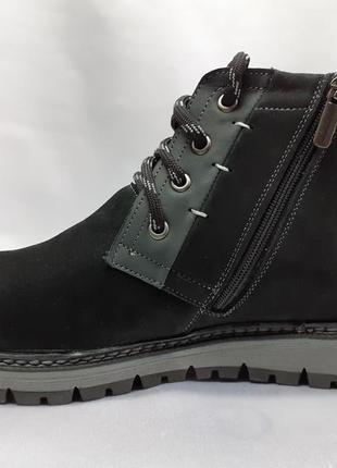 Распродажа!зимние комфортные ботинки на молнии madoks