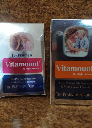 Vitamount для женщин и детей - Египет