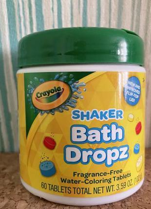 Crayola, shaker bath dropz, для детей таблетки для ванной