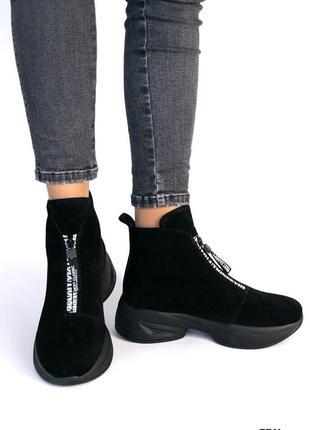 Замшевые чёрные ботинки зимние
