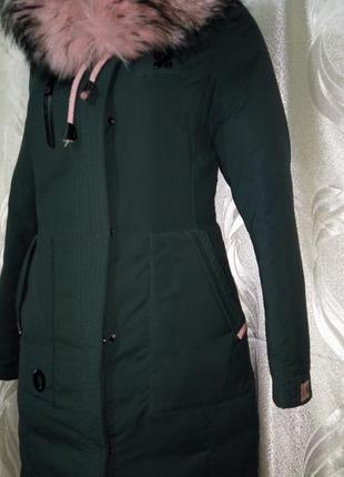 Зимняя куртка 44р