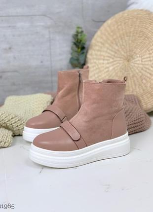 Стильные зимние ботинки пудрового цвета