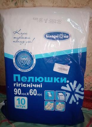 Одноразовые гигиенические пеленки 90х60 10 шт.