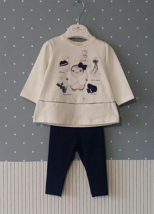 Комплект/костюм mayoral (испания) на 6 месяцев (размер 68)