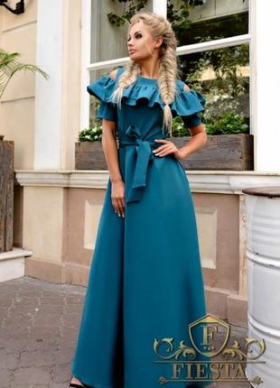 Платье макси изумрудно зелёного цвета