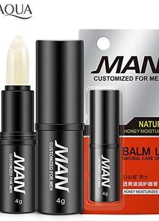 Бальзам для губ bioaqua man balm lip natural probeauty