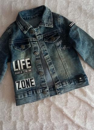 Джинсовая куртка на мальчика/Джинсовка