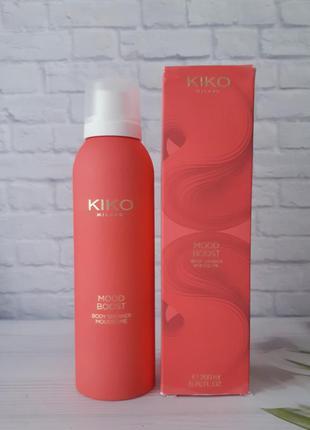 Пена-мусс  mood boost kiko milano для тела !
