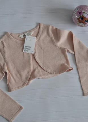 Нові ніжно-рожеві болеро h&m (різні розміри) в наявності