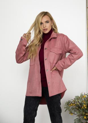 Розовая замшевая асимметричная рубашка свободного кроя с карманам