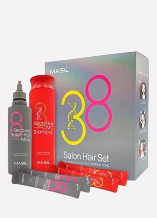 Набор средств для ухода за волосами masil 38 salon hair set