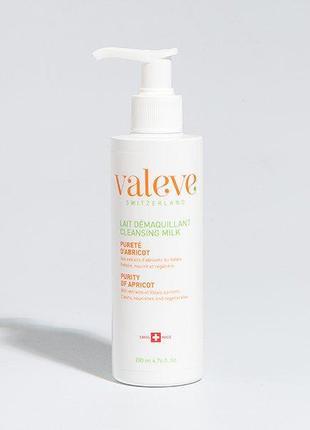 Молочко для очищения Valeve Швейцария