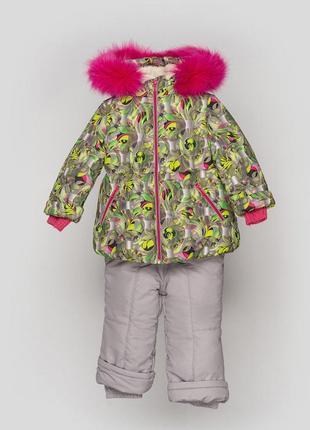 Курточка + штаны для девочки, детская, зимняя, софи