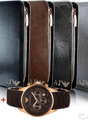 ТОП наручные часы Armani Emporio, часы Армани+клатч в подарок!