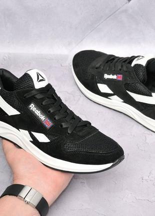 Легкие мужские кроссовки р.40-45 наложенный платеж