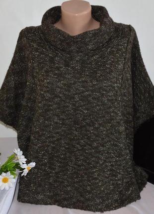 Брендовое шерстяное вязаное пончо кофта с горловиной masai