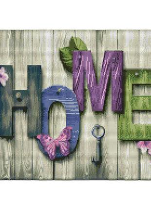 "Алмазная мозаика ""Home"""