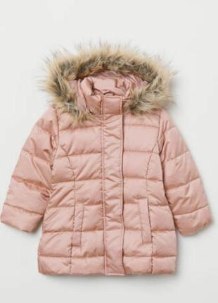 Куртка пальто зимняя удлиненная