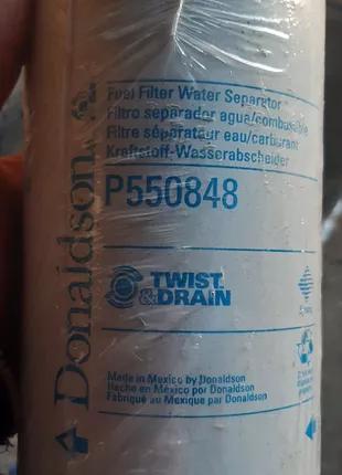 Фільтр палива Р550848 (Donaldson)