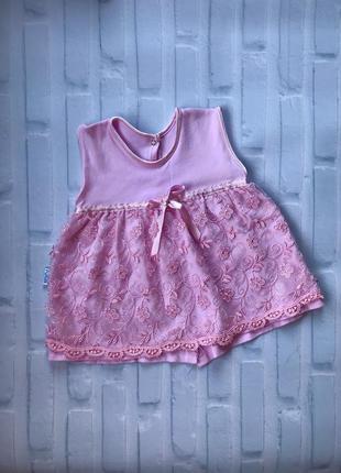Нарядное платье на полную девочку