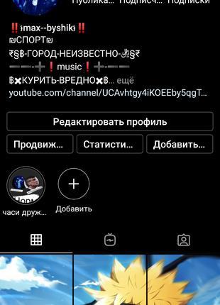 Продаю Инстаграм аккаунт 3300 подписчиков