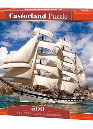 """Пазлы """"Корабль покидает гавань"""", 500 элементов"""
