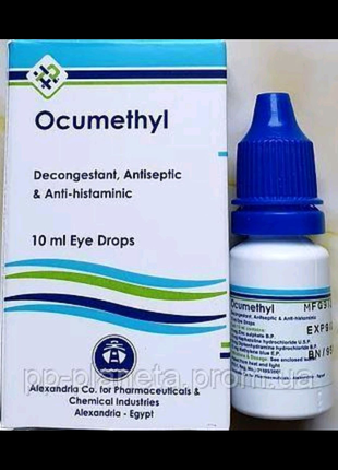 Ocumethyl Окуметил капли для глаз 10 мл Египет