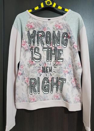 """Свитшот """"wrong is the right"""""""