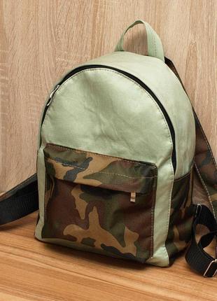 Большой вместительный рюкзак, фисташка коттон с камуфляжем.