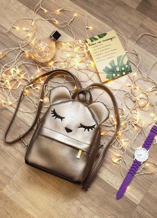 Маленький рюкзак - сумка, графит металлик с перламутром, с выш...