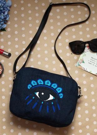 Темно синяя джинсовая сумка на плечо, кросс боди с вышивкой глаз