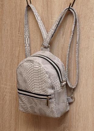 Хит сезона! мини рюкзак - сумка кросс боди, светло серый кожза...