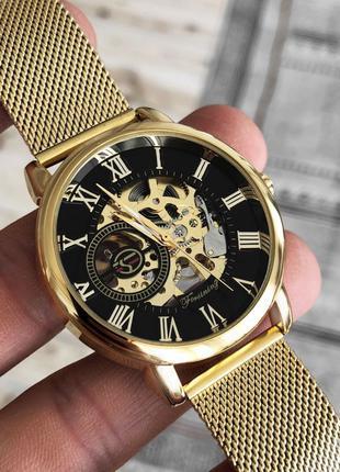 Часы мужские Forsining
