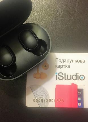Сертификат iStudio идея подарка
