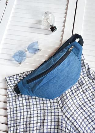 Бананка голубая, яркая, джинсовая, сумка на пояс, джинс коттон.