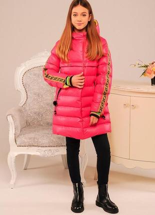 Розовая яркая куртка детская все размеры зимняя пуховик