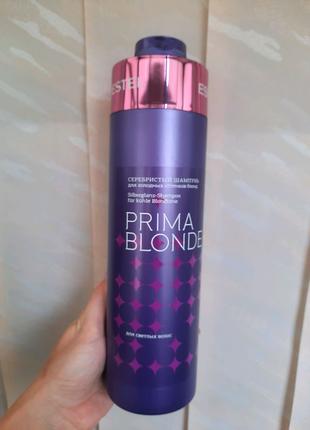 Серебристый шампунь PRIMA BLONDE для холодных оттенков