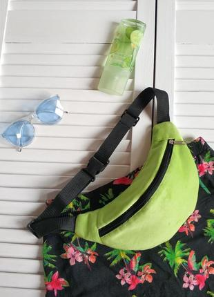 Бананка, сумка на пояс, светло-зеленая, салатовая, бархат велюр