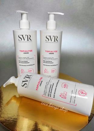 Увлажняющий крем для лица и тела для сухой кожи svr topialyse,...