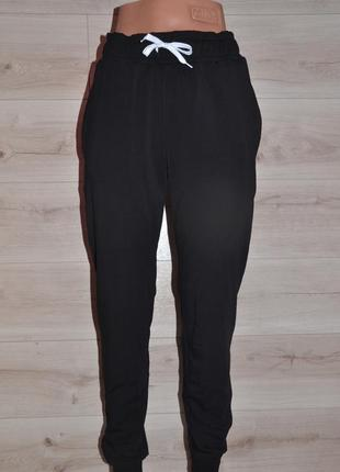 Спортивные штаны топ качества!