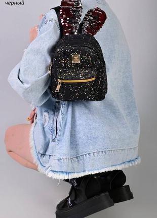 Стильний рюкзачок з вушками для дівчинки