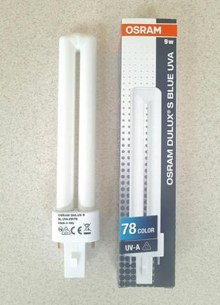 Лампа энергосберегающая ультрафиолетовая для наращивания ногтей