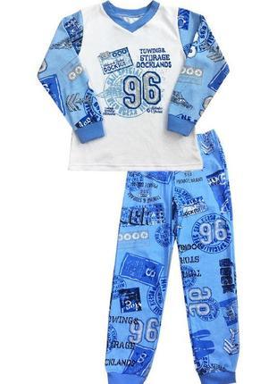 """Пижама подростковая для мальчика """"96"""""""
