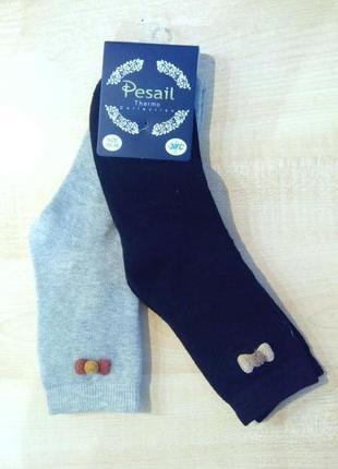 Носки женские термомахра с аксессуарами pesail набор из двух пар