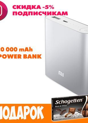 Xiaomi Mi Powerbank 10400mAh